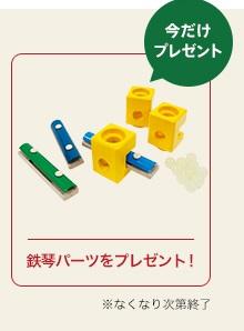 クリスマスフェア特別商品のご紹介☆クアドリラ☆