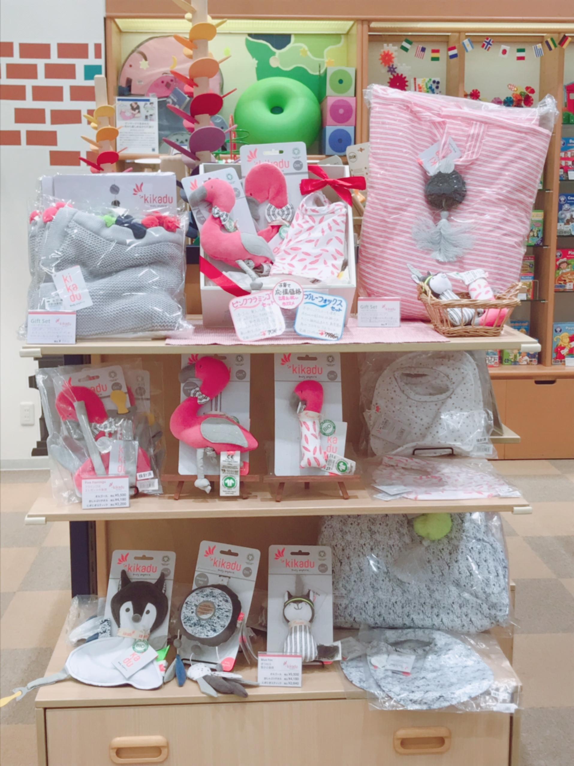 【新商品】赤ちゃんにおすすめ!オーガニック商品
