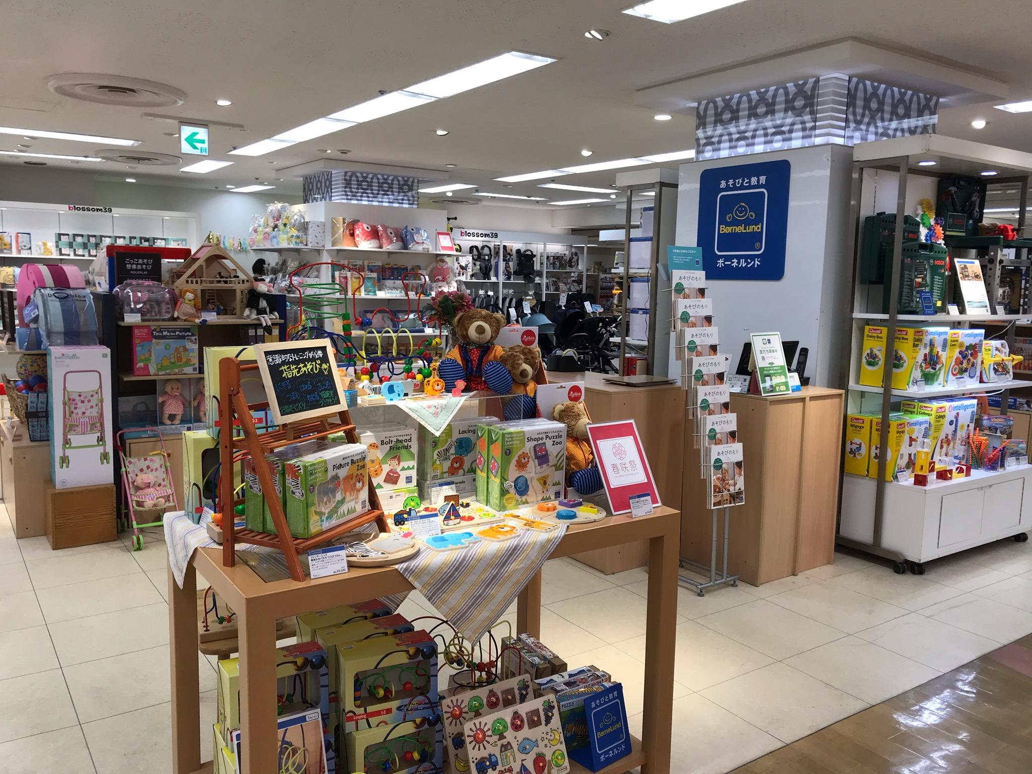 ボーネルンド池袋東武店移設のお知らせ。