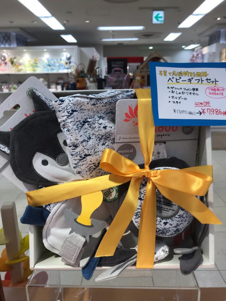 オーガニックコットンキカドゥの『子育て応援特別セット』発売中!