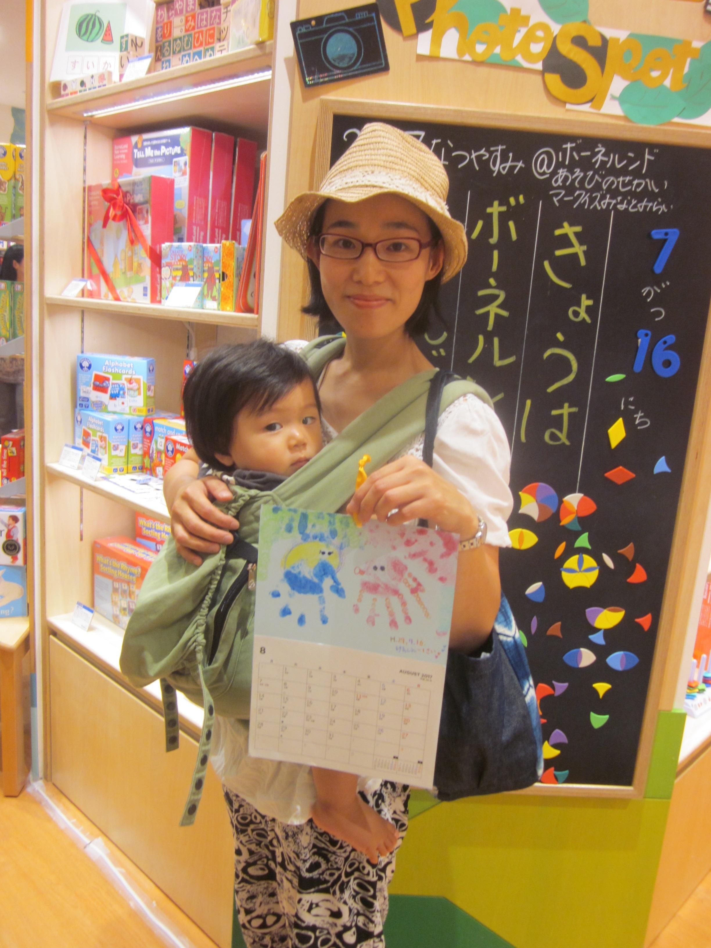 【マークイズみなとみらい店ショップ】8月のカレンダー作りを行いました!