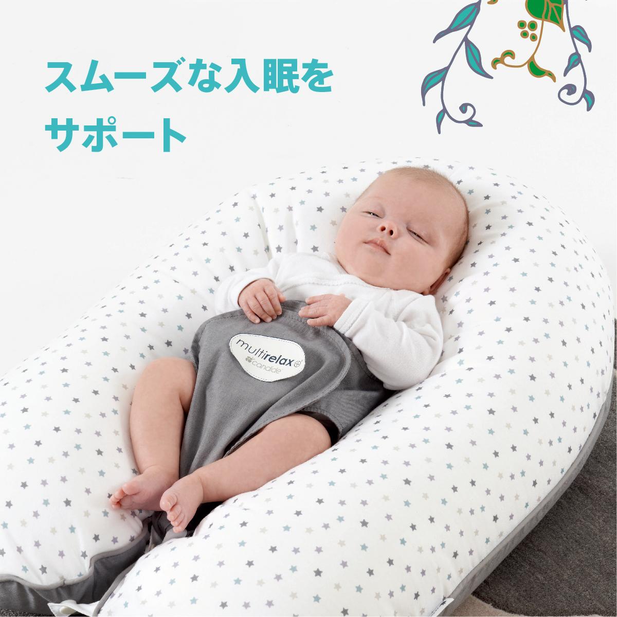 【新商品】赤ちゃんの眠りのスペシャリスト【店舗限定】