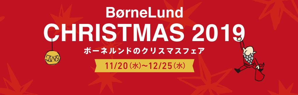 ☆クリスマスフェアのお知らせ☆