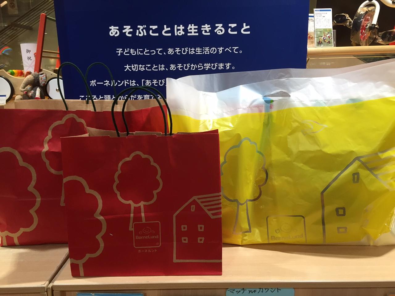 ボーネルンド水戸京成店20周年アニバーサリーフェア