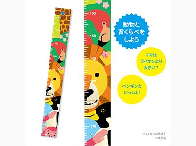 LINEアンケート+お買い上げでプレゼント!&8/9発売!ジク新商品!