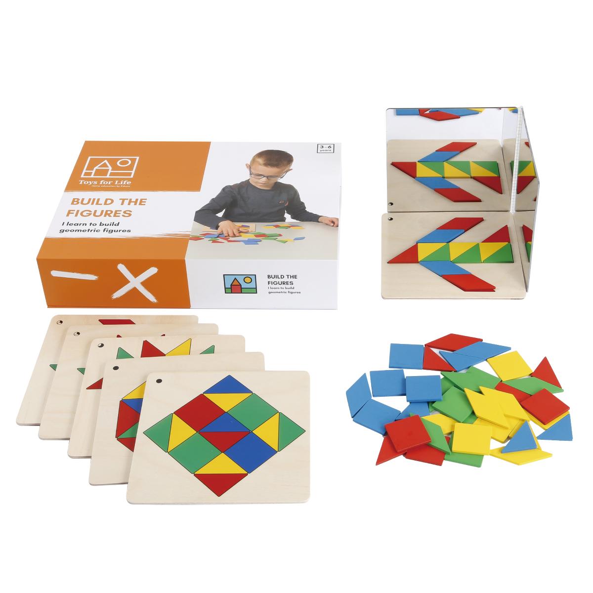 【トイズ・フォー・ライフ社】家庭学習におすすめの遊具