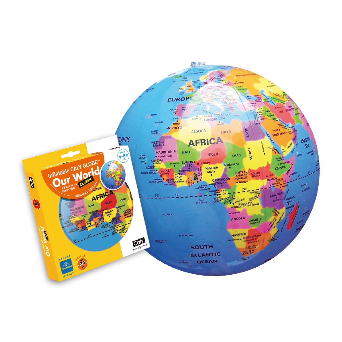 【プラネットボール】遊んで学べる地球儀