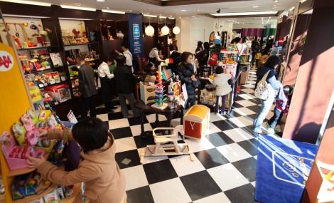 Top 10 Tokyo Toy Stores, Borelund