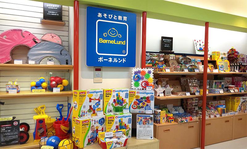 新潟伊勢丹店