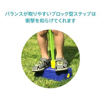 SC970306_ファン・ジャンパー_ブログ用③