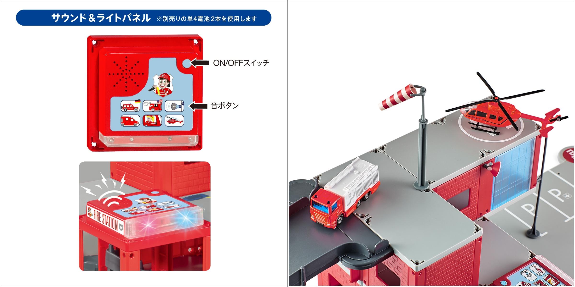 SK消防車_合体2
